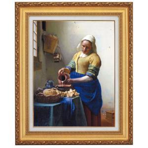 フェルメール 牛乳を注ぐ女 F10号 立体複製名画 美術品 レプリカ - アートの友社