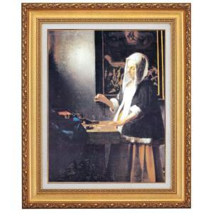 フェルメール 天秤を持つ女 F10号 立体複製名画 美術品 レプリカ - アートの友社|k-1ba