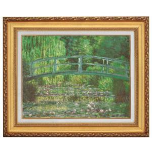 モネ 睡蓮(ジヴェールニーの日本橋) F10号 立体複製名画 美術品 レプリカ - アートの友社|k-1ba