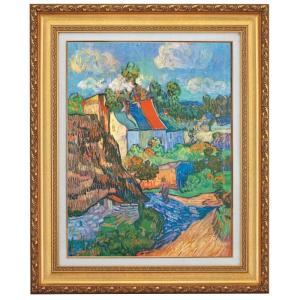 ゴッホ オーヴェルの家々 F10号 立体複製名画 美術品 レプリカ - アートの友社|k-1ba