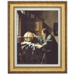 フェルメール 天文学者 F10号 立体複製名画 美術品 レプリカ - アートの友社|k-1ba