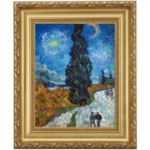 立体複製名画 ゴッホ「糸杉と星の見える道」 F10号 - アートの友社|k-1ba