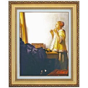 立体複製名画 フェルメール「真珠の首飾りの女」 F4号 - アートの友社|k-1ba