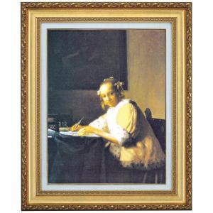 立体複製名画 フェルメール「手紙を書く女」 F4号 - アートの友社|k-1ba