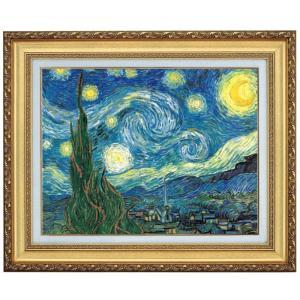 立体複製名画 ゴッホ「星月夜」F6号 - アートの友社|k-1ba