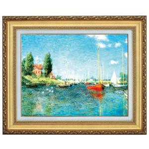 モネ 作品 赤いボート・アルジャントゥイユ 4号 立体複製名画 美術品 レプリカ 絵画 額付き インテリア - アートの友社 k-1ba