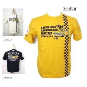 カミナリモータース 雷 HAKOSUKA CAB ハコスカ 半袖Tシャツ  タクシードライバー仕様にカスタム KMT-180|k-2climb