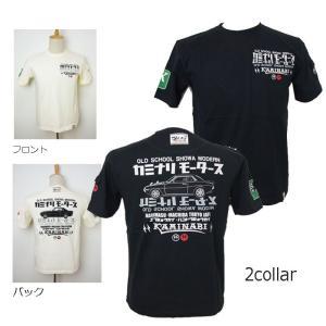 カミナリモータース tシャツ ダルマシャドゥ 半袖Tシャツ  KMT-181 エフ商会 雷|k-2climb