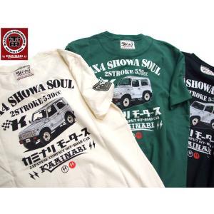 カミナリモータース tシャツ 2STROKE 530cc 半袖Tシャツ KMT-184 エフ商会 雷 SJ30型ジムニーをオマージュ|k-2climb