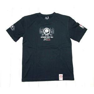 粋狂 桃太郎半袖Tシャツ SYT-126|k-2climb