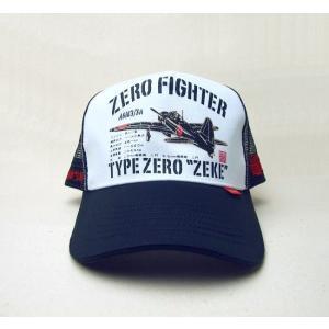 粋狂/すいきょう ZERO FIGHTER2015男女兼用CAP/零戦キャップ|k-2climb