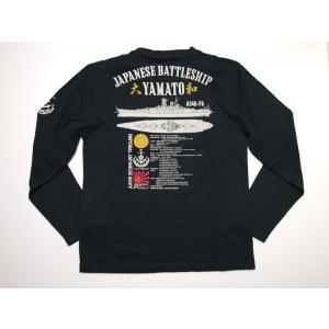 粋狂【すいきょう】戦艦大和ロンT/長袖Tシャツ SYLT-137|k-2climb