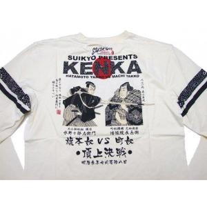 【SALE】粋狂【すいきょう】和柄/喧嘩ロ長袖Tシャツ 旗本奴vs町奴|k-2climb