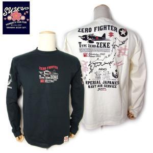 粋狂/すいきょう  零戦 Pride of JAPAN 長袖Tシャツ/SYLT-163 ゼロセン|k-2climb