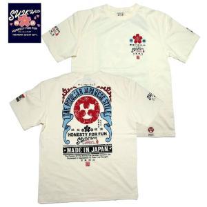 粋狂/すいきょう マッチラベル半袖Tシャツ 和柄tシャツ|k-2climb