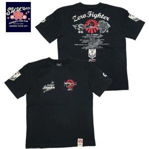 粋狂/すいきょう ZERO FIGHTER2015半袖Tシャツ 零戦tシャツ|k-2climb