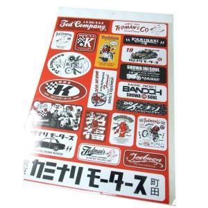 カミナリモータース テッドマン エフ商会 ステッカーセット 21種類 大判A3サイズ TSS-5000|k-2climb