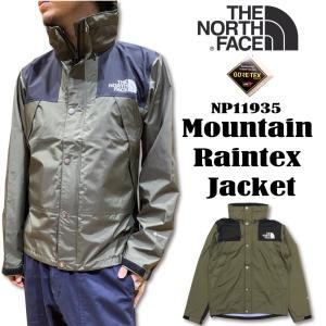 軽さと堅牢さの機能が高いバランスで融合した防水透湿ジャケットです。 生地にはGORE-TEX PRO...
