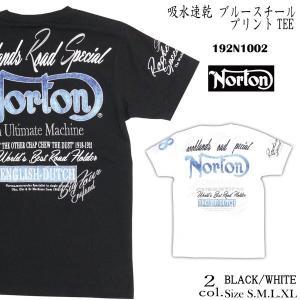 今季、人気のある高いブルーカラー刺繍をあしらった 豪華なバックデザインが存在感抜群の半袖Tシャツがリ...