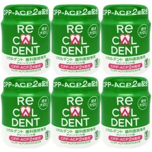 歯科医院専用 リカルデント 粒ガム ボトルタイプ 140g 6本セット グリーンミント味