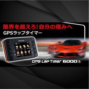 【送料無料】/QSTARZ(キュースターズ)/LT-6000S/GPSラップタイマー|k-atmart
