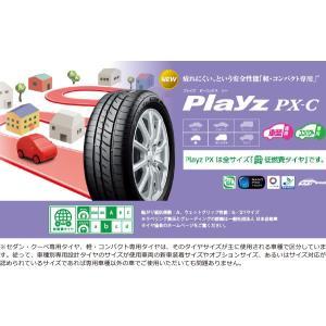 【4本以上ご購入で送料無料】 新品 165/55R15 75V Playz PX-C BRIDGESTONE 15インチ 乗用車 その他|k-atmart