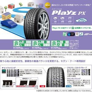 【4本以上ご購入で送料無料】 新品 195/60R15 88H Playz PX BRIDGESTONE 15インチ 乗用車 その他|k-atmart