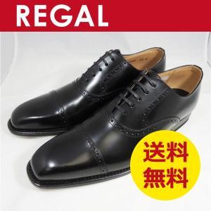 リーガル ビジネスシューズ ストレートチップ 122R ブラック REGAL|k-atmart