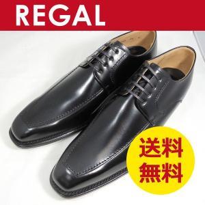 リーガル メンズ 革靴  ビジネスシューズ Uチップ 124R ブラック|k-atmart
