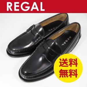 リーガル 靴 ローファー 16DR メンズ ビジネスシューズ ブラック|k-atmart