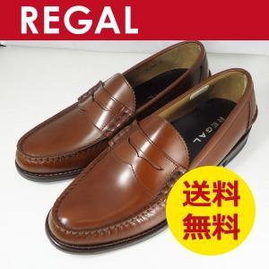リーガル 靴 ローファー 16DR メンズ ビジネスシューズ ブラウン|k-atmart