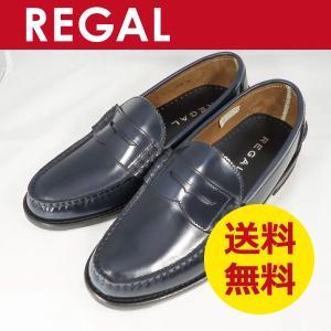 リーガル 靴 ローファー 16DR メンズ ビジネスシューズ ネイビー|k-atmart