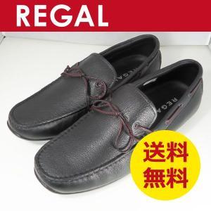 リーガル 靴 ドライビングシューズ REGAL メンズ カジュアルシューズ 954R ブラック|k-atmart