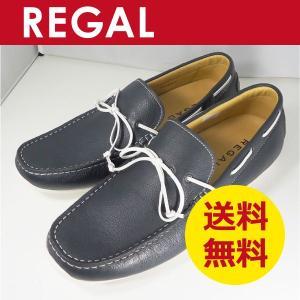 リーガル REGAL ローファー ドライビングシューズ ネイビー 954R|k-atmart