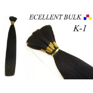 エクステ ストレート EXCELLENT STB 67cm/100g(10g×10束) K-1 エクステ|k-brand