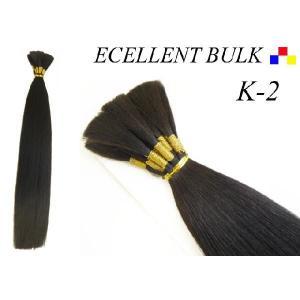 エクステ ストレート EXCELLENT STB 67cm/100g(10g×10束) K-2 エクステ|k-brand