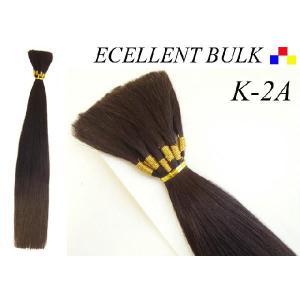 エクステ ストレート EXCELLENT STB 67cm/100g(10g×10束) K-2A エクステ|k-brand