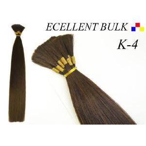 エクステ ストレート EXCELLENT STB 67cm/100g(10g×10束) K-4 エクステ|k-brand