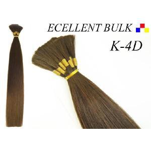 エクステ ストレート EXCELLENT STB 67cm/100g(10g×10束) K-4D エクステ|k-brand