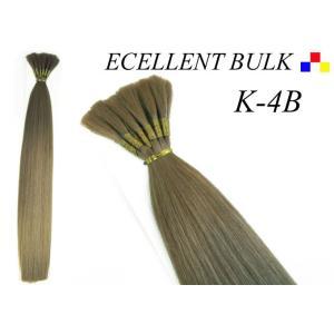 エクステ ストレート EXCELLENT STB 67cm/80g(10g×8束) K-4B エクステ|k-brand