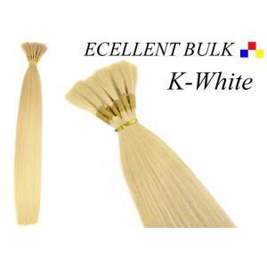 エクステ ストレート EXCELLENT STB 67cm/80g(10g×8束) K-WHITE エクステ|k-brand