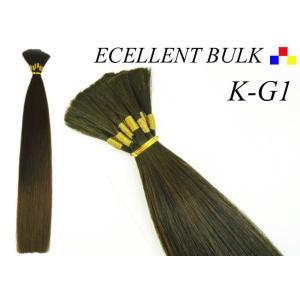エクステ ストレート EXCELLENT STB 67cm/80g(10g×8束) K-G1 エクステ|k-brand
