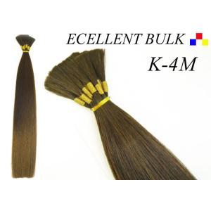 エクステ ストレート EXCELLENT STB 67cm/100g(10g×10束) K-4M エクステ|k-brand