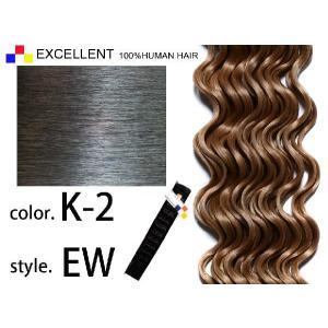 ECELLENT 人毛エクステ ウェーブ EW 28inch K-2|k-brand