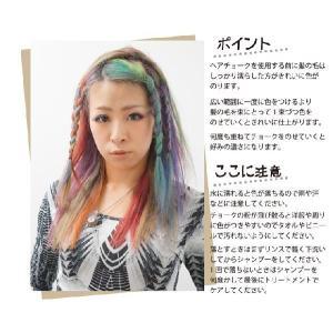 【送料無料】ファンヘアカラーチョーク 髪用ヘアチョーク 12色 ワンデイカラー k-brand 03