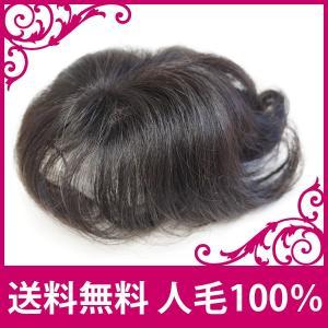 【送料無料】ヘアピース ナチュラルブラック 人毛100% 部分ウィッグ ボリュームアップ 白髪隠し つむじ用部分ウィッグ|k-brand