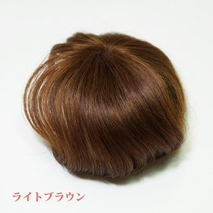 【送料無料】高級人毛100% ヘアピース ライトブラウン 部分ウィッグ ボリュームアップ 白髪隠し つむじ用部分ウィッグ k-brand