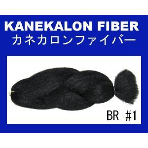 ファイバーエクステ [ブレイズ・ドレット] KANEKALON カネカロン #1|k-brand