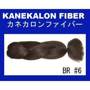 ファイバーエクステ [ブレイズ・ドレット] KANEKALON カネカロン #6|k-brand