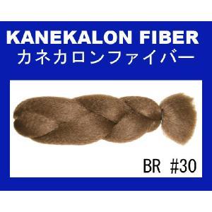 ファイバーエクステ [ブレイズ・ドレット] KANEKALON カネカロン #30|k-brand